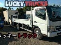 Selling White Mitsubishi Fuso 2019 in Gapan